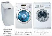 Р е м о н т  стиральных машин в Алматы.87015004482 3287627....